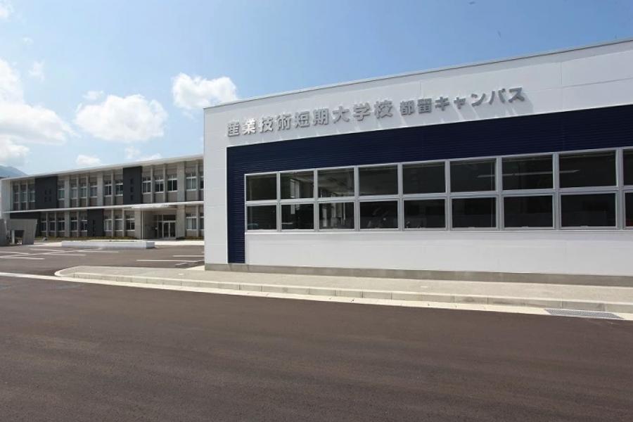 産業技術短期大学校「卒業研究発表会」