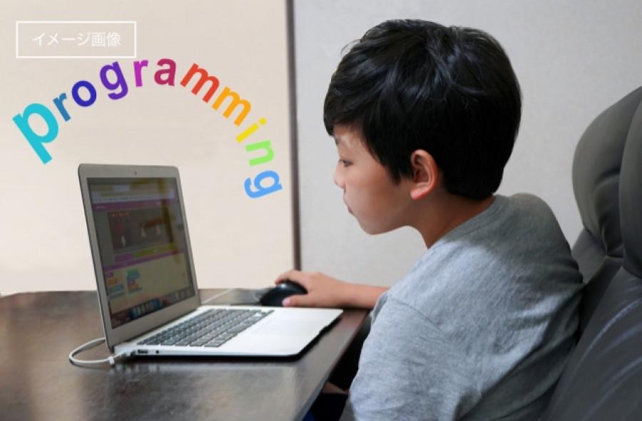 お父さんと学ぶ、小学生のプログラミング体験教室